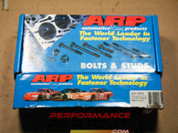 ARP 6bolt head studs 4G63 - New