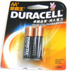 DURACELL AA X2