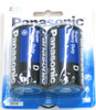 PANASONIC ''D'' BATTERY 2-PK