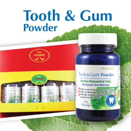 爾寶護牙固齒粉 (禮盒裝) Tooth & Gum Powder (Gift Set)