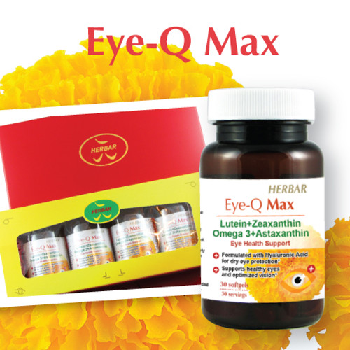 爾寶全方位護眼Q (禮盒裝) Eye-Q Max (Gift Set)