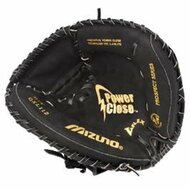 Mizuno Prospect GXC112 Baseball Catcher's Mitt 31.5 (Right Handed Throw)