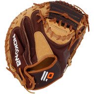Nokona Alpha Select Youth Baseball Catchers Mitt 32