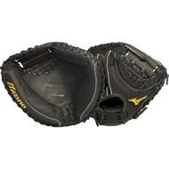 "Mizuno Pro GMP200BK Black Limited Edition Catchers Mitt 33.5"" (Right Handed Throw)"
