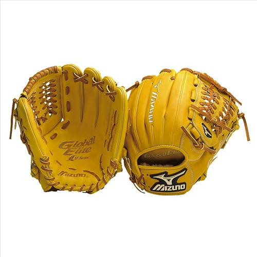 Mizuno Global Elite VOP GGE5V Baseball Glove 11.75 Left Hand Throw