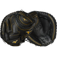 GXS50PF2 MVP Prime 34 in Fastpitch Catchers Mitt Right Hand Throw