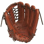 Mizuno GGE70J1 Global Elite Jinama 12.75 Baseball Glove (Right Hand Throw)