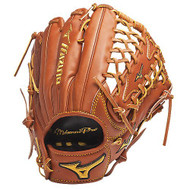 "Mizuno Pro GMP700 Limited Edition Outfield 12.75"" Baseball Glove (Right Handed Throw)"