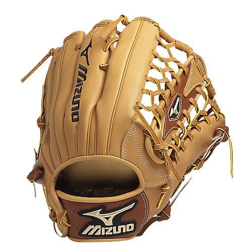Mizuno GGE71 Global Elite 12.75 Outfield Baseball Glove (Right Handed Throw)