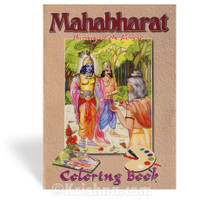 Mahabharata Coloring Book, Burning of the Forest