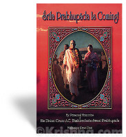 Srila Prabhupada is Coming!