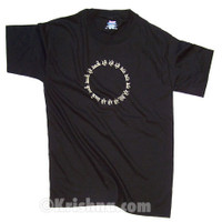 Circular Mantra T-shirt, Black