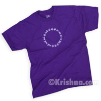 Circular Mantra T-Shirt, Purple