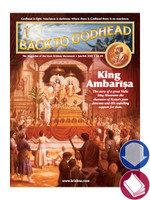 Back to Godhead Issue, Jan/Feb 2015, PDF Download