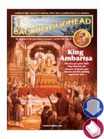 Back to Godhead Issue, Jan/Feb 2015, PDF Download