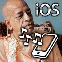 Prabhupada Ringtones Vol. 1 (iOS), Download
