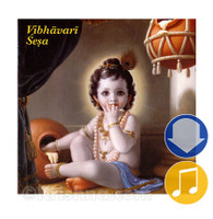 Vibhavari Sesa, Album Download