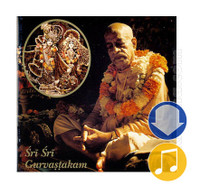 Sri Sri Gurvastakam, Album Download