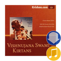 Vishnujana Swami Kirtans, Album Download