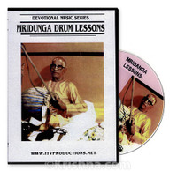Mridanga Drum Lessons, DVD