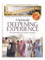 Back to Godhead Issue, May/June 2015