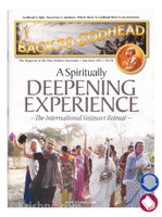 Back to Godhead Issue, May/June 2015, PDF Download