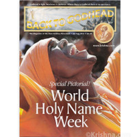 Back to Godhead Issue, July/Aug 2015