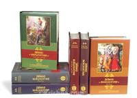 Srimad Bhagavatam, 18 Volume Set, India Edition