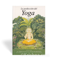 The Perfection of Yoga, Spanish