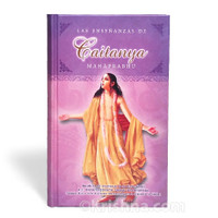 Teachings of Lord Caitanya, Spanish