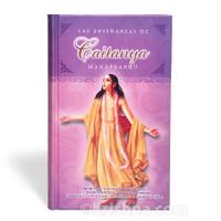 Teachings of Lord Caitanya, Spanish