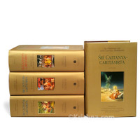 Sri Chaitanya Charitamrta, 4 Volume Set, Spanish