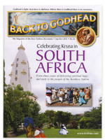 Back to Godhead Issue, Sept/Oct 2015