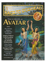 Back to Godhead Issue, Mar/Apr 2016
