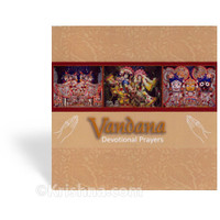 Vandana Devotional Prayers, CD