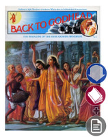 Back to Godhead Issue, Vintage 1974, Vol 1 No 63, Download