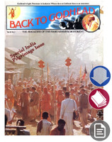 Back to Godhead Issue, Vintage 1975, Vol 10 No 3, Download
