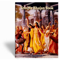 Temple Bhajan Book, Booklet