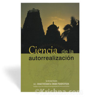 The Science of Self Realization, Spanish