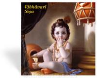 Vibhavari Sesa, CD
