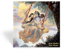 Jaya Radhe Jaya Krsna, CD