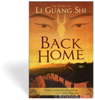 Back Home, Part 1: The Story of Li Guang Shi