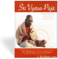 Sri Vyasa-Puja  2018