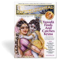 Back to Godhead Issue, Sept/Oct 2017