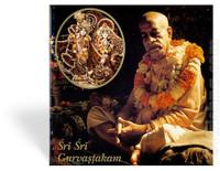 Sri Sri Gurvastakam, CD