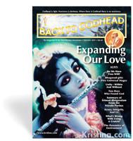Back to Godhead Issue, Nov/Dec 2017