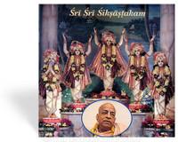 Sri Sri Siksastakam, CD