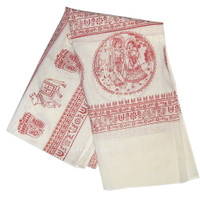 Maha-mantra Chaddar, Cream/Red