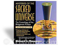 Mysteries of the Sacred Universe CD