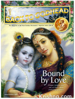 Back to Godhead Issue, Sept/Oct 2018